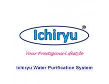 Ichiryu