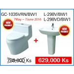 INAX Ceramic Toilet Bowl and Bathroom Ceramic Hand Wash Basin-Special Package