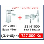 GROHE Eurocube Basin Mixer Tap and Wall-Mounted Single Lever Bath Mixer With Shower Set