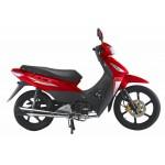 Rato motocycle (ေမာ္ေတာ္ဆိုင္ကယ္)