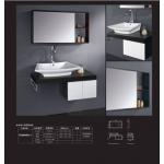 ေရခ်ဴိးခန္းသံုးပစၥည္းမ်ားပါ ဗီဒုိ Bathroom Cabinet Series