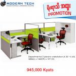 Departmental 2persons workstation (K30+K60)