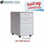 ZT-GZ-102 Filing Cabinet With drawers