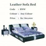 သပ္ရပ္ လွပသည့္ အရည္ေသြးေကာင္းမြန္ေသာ လည္သာ နွင့္ ဆိုဖာကို အသံုးျပဳထားသည့္ ေမြ ့ယာ ကုတင္ ( Leather Sofar Bed )