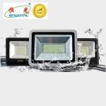 HENGGUANG (ဟန္ကြမ္း) SMD LED ဆလိုက္မီး (30W / 50W / 100W / 150W / 200W)