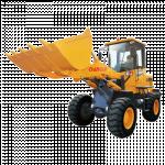 Wheel Loader  981