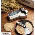 KETT Riceter f-512