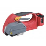 Battery powered hand tool H-45L-12