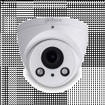 Dahua CCTV  DH-IPC-HDW2220R-Z(S)