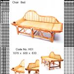 Rattan Furniture (Chair Bed ကုလားထိုင္အိပ္ယာ)