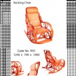 Rattan Furniture (Rocking Chair လွဳပ္ကုလားထိုင္)