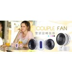 Couple Fan
