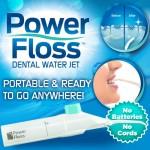 power floss သြားေဆးစက္