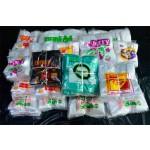 Plastic Bag (ရာေက်ာ္အိတ္)
