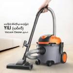 Vacuum Cleaner (YILI - ယင္းလိ ဖုန္စုပ္စက္)