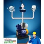Auto Pressure Pump (Max Pro ေရဖိအားစက္)