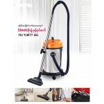 Vacuum Cleaner (Steel အိုးနဲ႔ ဖုန္စုပ္စက္)