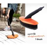 T-Brush