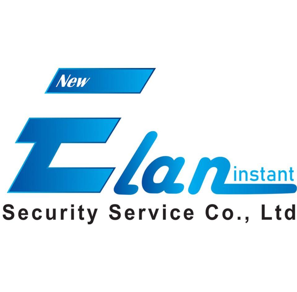 New Elan Instant Security Service Co.,Ltd