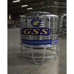 Steel Water Tank -300L (ရေတိုင်ကီ)