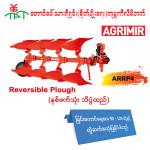 Agrimir အမျိုးအစား နှစ်ဖက်သုံးသိပ္ပံထည်