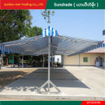 Sunshade (ယာယီတဲမိုး)