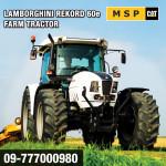 Lamborghini Rekord 60e Farm Tractor
