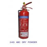 ABC Dry Powder  (2KG)